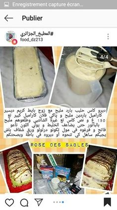 Flan, Arabic Sweets, Yams, Food Art, Biscuits, Deserts, Food And Drink, Pudding, Cream