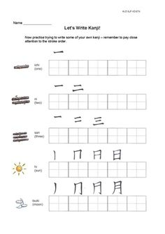 Printables Japanese Grammar Worksheets japanese kanji worksheet learning pinterest worksheets fiar