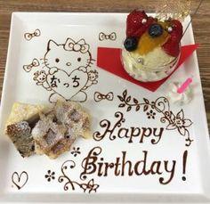 「バースデープレート」の画像検索結果 Chocolate Drawing, Dessert Platter, Birthday Plate, Pastry Cake, Fine Dining, I Shop, Happy Birthday, Sweets, Breakfast