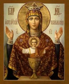 """The Catalog of Good Deeds: 35 Variations of the icon of the Mother of God the """"Inexhaustible Chalice"""" Religious Images, Religious Icons, Religious Art, Papa Francisco Frases, Russian Icons, Russian Style, Mama Mary, Religious Paintings, Blessed Mother Mary"""