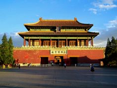 This private Beijing city trip will bring you to the most famous attractions in the city: Summer Palace, Forbidden City Museum, Temple of Heaven and Tian'anmen Square.In the morning around 8 am, you will start your Beijing city day trip, you will vis China Tourism, China Travel, China Trip, Beautiful Castles, Beautiful Places, Geography Of China, Shanghai, Palacio Imperial, Vietnam