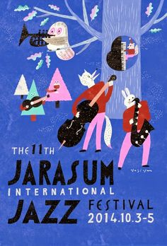 Series of poster illustration for Jarasum international Jazz and Rhythm and Barbecue festivals during Musikfestival Poster, Kunst Poster, Poster Layout, Art And Illustration, Illustrations And Posters, Graphic Design Illustration, Jazz Festival, Festival Posters, Book Festival