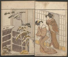 Picture Book of Flowers of the Four Seasons (Ehon shiki no hana 絵本四季花): [volume 2], 1801. Japanese Illustrated Books. The Metropolitan Museum of Art, New York. Department of Asian Art. Rogers Fund, 1918 (b17995024) |Two Edo-period women shiver as they admire some flowers in a spread from Ehon shiki no hana. #winter