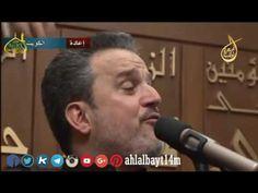 احجي ويـ روحي بس لا نسوني   باسم الكربلائي   محرم 1434هـ   حسينية احمد ع...