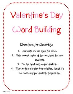 Free Valentine's Day word building center activity