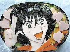 Igano kabamaru bento Kawaii Bento, Bento Box, Manga, Anime, Boxes, Beautiful, Food, Sleeve, Crates