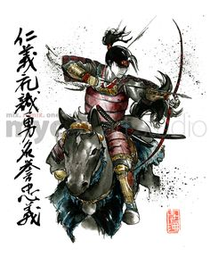 Samurai with Bow on Horse by MyCKs.deviantart.com on @deviantART