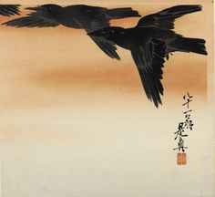 Japanese Art | Crows At Sunset | S2003.8.2184