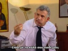 Speak Quotes, Me Quotes, Funny Quotes, Funny Images, Funny Pictures, Mega Series, Greek Memes, Enjoy Your Life, Series Movies