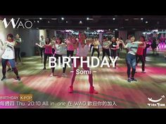 Tien Tien - YouTube Dance Choreography, Taipei, Zumba, The Creator, Kpop, Birthday, Music, Youtube, Train