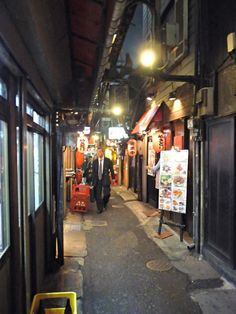 5 alternative things to do in tokyo