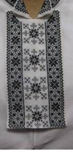 Posts about rogaland written by norwegianbunad Sons Of Norway, Scandinavian Embroidery, Palestinian Embroidery, Hardanger Embroidery, Folk Costume, Cross Stitch Designs, Traditional Dresses, Blackwork, Applique