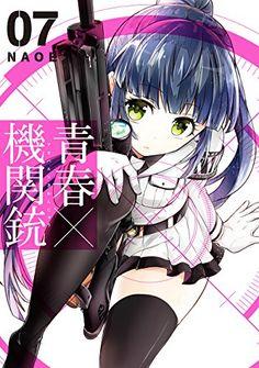 青春×機関銃(7) (Gファンタジーコミックス)   NAOE http://www.amazon.co.jp/dp/4757546807/ref=cm_sw_r_pi_dp_VoPMvb1DJ42W0