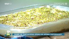 Συνταγή Για Γλυκό Εκμέκ | Star.gr Macaroni And Cheese, Pudding, Ethnic Recipes, Desserts, Suits, Food, Tailgate Desserts, Mac And Cheese, Deserts