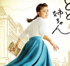 Watch Japanes Drama 當家姐姐 第128-133集 Toto Nee chan Ep 128-133 Eng Sub Online