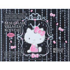 Hello Kitty Beaujolais Villages Nouveau 2015 label