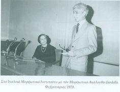 Manto Oikonomidou (1926-2015), February 1978 with Domenico Gardella, director of the Istituto Italiano di Cultura di Atene (Manto Oikonomidou Tositsa 1, 2008)