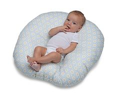 Boppy Lounger ... don't know what we would have done without ours!