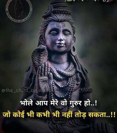 Aghori Shiva, Rudra Shiva, Mahakal Shiva, Radha Krishna Quotes, Radha Krishna Pictures, Lord Shiva Mantra, Photos Of Lord Shiva, Devon Ke Dev Mahadev, Mahadev Quotes