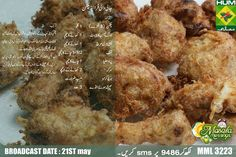 jali wala fried chicken