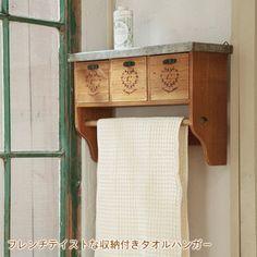 Bathroom shelf with towel bar. #towelbar