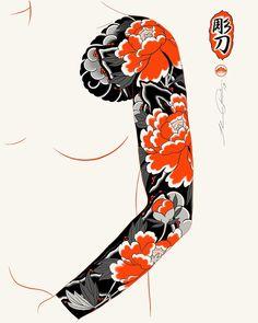 Japanese Tattoos For Men, Japanese Dragon Tattoos, Japanese Tattoo Art, Japanese Tattoo Designs, Japanese Sleeve Tattoos, J Tattoo, Arm Band Tattoo, Body Art Tattoos, Dragon Tattoo Back Piece