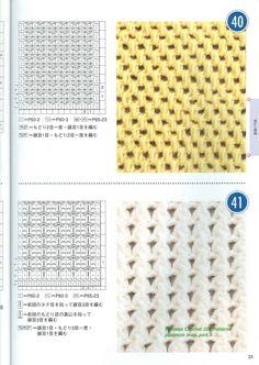Tunisian_Crochet_100_Patterns_023-720413.jpg (1136×1600)