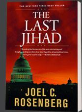 You will not be able to put this series down.   1. The Last Jihad  2. The Last Days  3. The Ezekiel Option  4. The Copper Scroll  5. Dead Heat