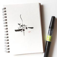 맑은 눈동자  - 지인심 캘리그라피 -calligraphy ziinshim Scribble, Poems, Logo Design, Typography, Clip Art, Calligraphy, Type, People, Letterpress