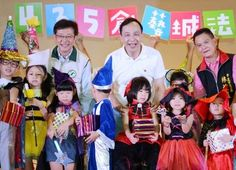 Creative Magic Castle opens at New Taipei festival The main cultural showpiece of New Taipei Children's Art Festival opened July 25 at Banqiao 435 Art Zone, offering visitors a vast array of activities to enjoy until the end of August.