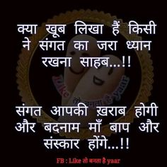 Quotes On Mother In Hindi Maa Baap Ko Paya Hai Just Touched Heart