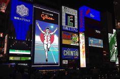 El  Nuevo Cartel de Glico en Osaka