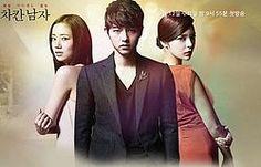 Innocent Man (KBS 2012)