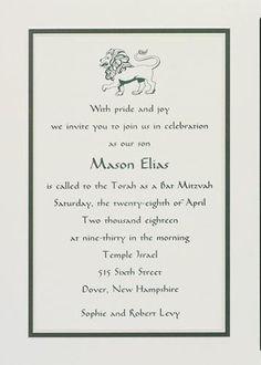Mason: Glitter Light Blue Border. Bar mitzvah and bat mitzvah party invitation, Bar bat mitzvah invitation.