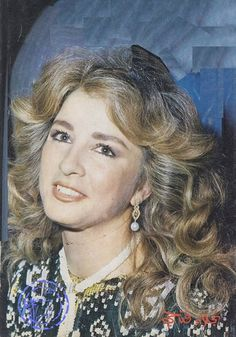 Naglaa Fathy Egyptian Actress, Golden Age, Middle East, The Past, Beautiful Women, Egyptians, Actresses, Vintage, Princesses