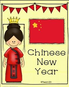 FREE Two morning messages with a Chinese New Year theme.