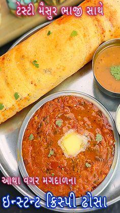 Pakora Recipes, Paratha Recipes, Curry Recipes, Vegetarian Recipes, Cooking Recipes, Paneer Dishes, Veg Dishes, Burfi Recipe, Dosa Recipe