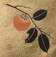 Persimmon-A (147/203) by Haku Maki