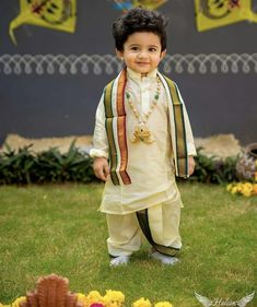 Adorable Cute Babies: Cute Baby Girls Cute Adorable Babies In The World. Cute and Funny Babies, Baby Names, Cute Baby Girls, Cute Baby boys Insurance plan Baby Boy Dress, Baby Boy Outfits, Kids Outfits, Baby Dresses, Kids Indian Wear, Kids Ethnic Wear, Baby Boy Ethnic Wear, Indian Baby, Baby Boys