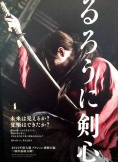 Rurouni Kenshin - The Great Kyoto Fire Arc - Takeru Sato Japanese Film, Japanese Drama, Japanese Men, Live Action Movie, Action Movies, Kenshin Anime, Rurouni Kenshin Movie, Cartoon Live, Ninja