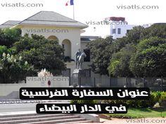 سفارة فرنسا بالدار البيضاء عقد الاتحاد العام ورابطات شراكة مع القنصلية الفرنسية لطالما كان مشكل إيجاد عنوان السفارة الفرنسية In 2021 Outdoor Decor Home Decor Outdoor