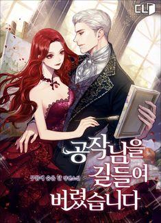 Anime Cupples, Chica Anime Manga, Anime Guys, Anime Couples Drawings, Anime Couples Manga, Cute Anime Couples, Comic Style Art, Anime Witch, Romantic Manga