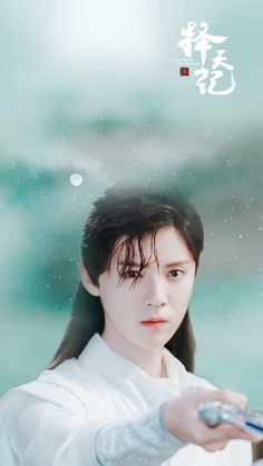 Lu Han 鹿晗 || Chen Changsheng Fighter of the Destiny [ Cr: Rs_Holly ]