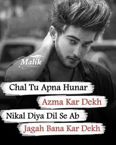 Hindi Attitude Quotes, Attitude Quotes For Boys, Mixed Feelings Quotes, Attitude Status, Hindi Quotes, Bad Words Quotes, Boy Quotes, Girly Quotes, Photo Quotes