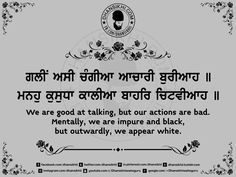 My Guru's words. Holy Quotes, Gurbani Quotes, Truth Quotes, People Quotes, Wisdom Quotes, Punjabi Attitude Quotes, Punjabi Quotes, Sikh Quotes, Indian Quotes