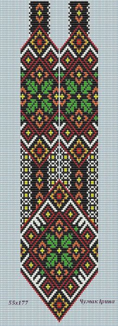 Loom Beading, Beading Patterns, Peyote Stitch, Plastic Canvas Patterns, Beaded Embroidery, Bookmarks, Seed Beads, Cross Stitch Patterns, Cross Stitch