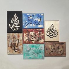 Mini Islamic Canvases- Buy More Save more! Islamic Wall Art- Quran- Gift- Ramadan- Eid- Arabic- art- Gold-Brown-White-Colorful- 5 by 7 inch Islamic Decor, Islamic Wall Art, Arabic Calligraphy Art, Arabic Art, Islamic Art Pattern, Pattern Art, Islamic Paintings, Art Painting Gallery, Mini Canvas Art
