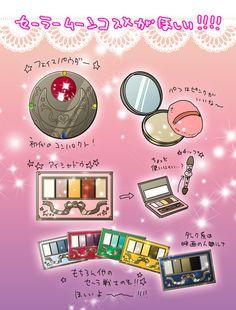 Sailor Moon, Mercury, Mars, Jupiter, Venus, & Tuxedo Kamen Make-Up-and this