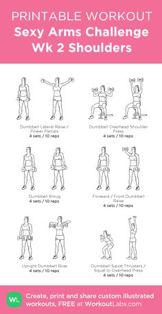 Fitness Workouts, At Home Workouts, Planet Fitness Workout Plan, Arm Workouts, Fitness Motivation, Gym Workout Plan For Women, Barbell Workout For Women, Gym Routine Women, Arm Workout Women With Weights