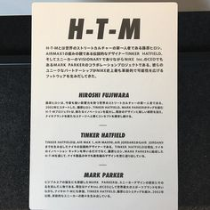HTM  #nike #nikestore #nikeharajuku #htm #nsw #nikesportswear #airmax by nyamco23 #DaylightStyle